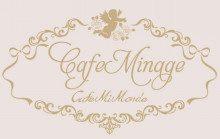 CafeMiage本校ロゴ
