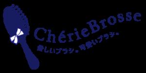 Chérie Brosse ® (シェリブロッセ) logo