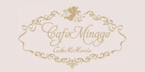 cafeminage_logo